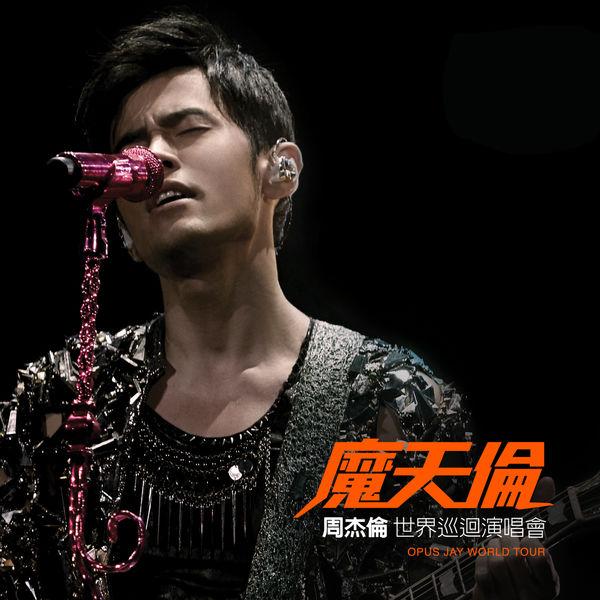 Jay Chou - Opus Jay World Tour (Live)