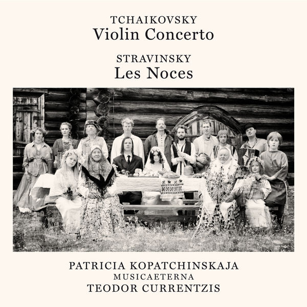 Teodor Currentzis - Tchaikovsky: Concerto for Violin and Orchestra, op. 35 in D Major/II. Canzonetta. Andante