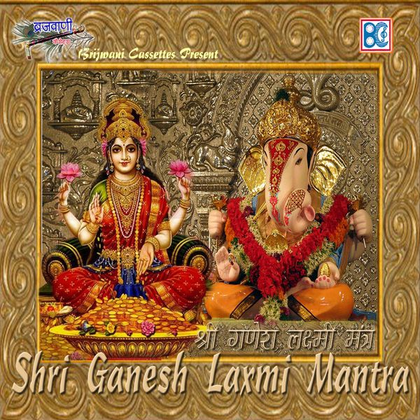 Shri Ganesh Laxmi Mantra | Vandana Bhardwaj to stream in hi