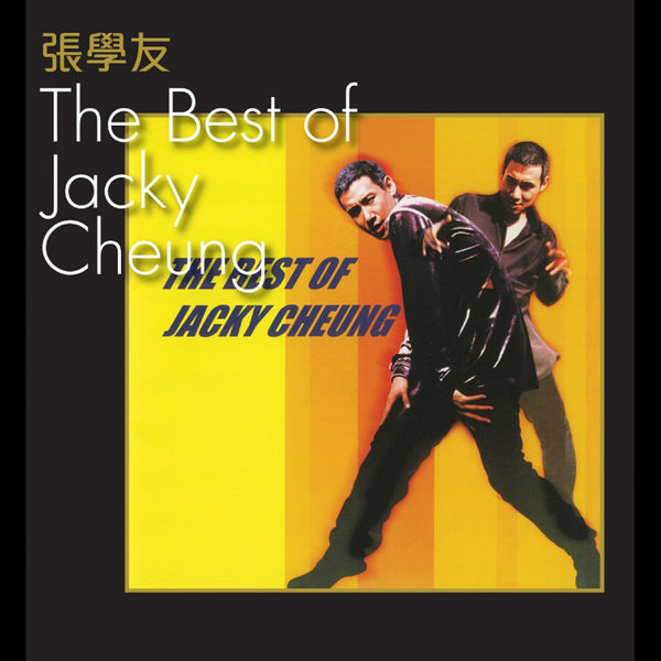 Jacky Cheung | Songs | AllMusic
