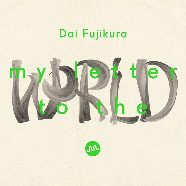 Claire Chase - Dai Fujikura: My Letter to the World (Live)