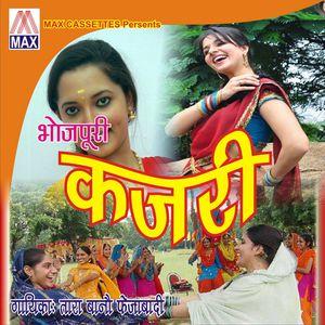 bhojpuri kajri tara bano faizabadi t l charger et