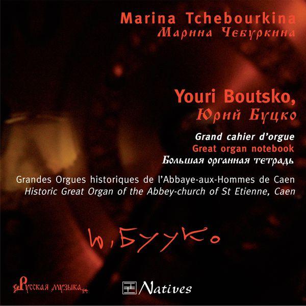 Marina Tchebourkina - Grand cahier d'orgue