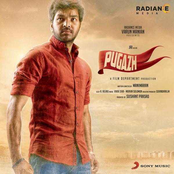 Vivek - Mervin - Pugazh (Original Motion Picture Soundtrack)