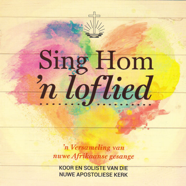 Album Sing Hom 'n Loflied, New Apostolic Church   Qobuz
