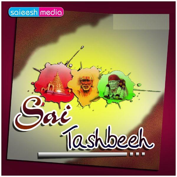 Munmun Rathore - Sai Tashbeeh