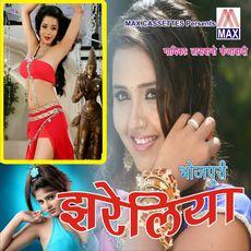 bhojpuri gari vivah geet tara bano faizabadi