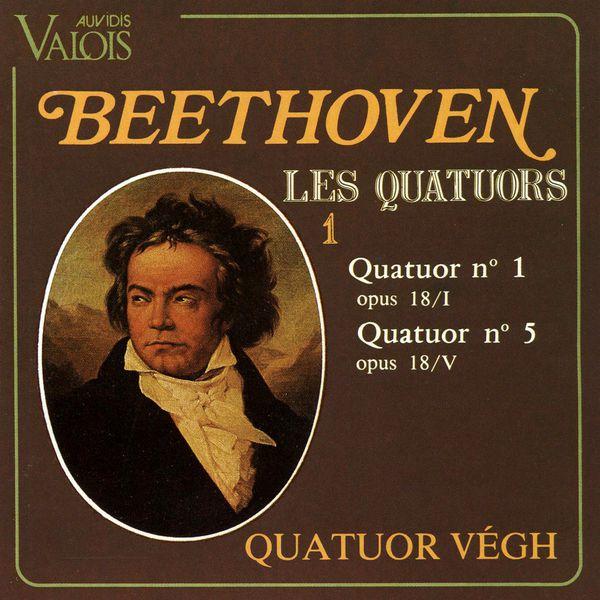 Quatuor Végh - Beethoven: Les quatuors, Vol. 1