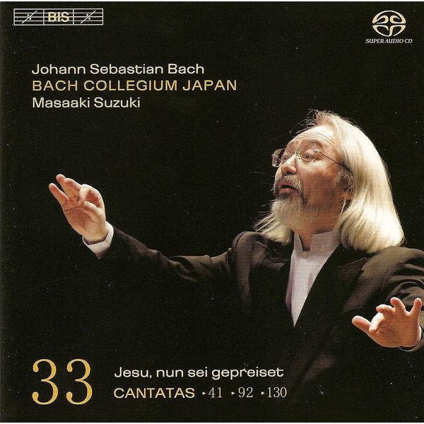 Yukari Nonoshita - BACH, J.S.: Cantatas, Vol. 33 (Suzuki) - BWV 41, 92, 130
