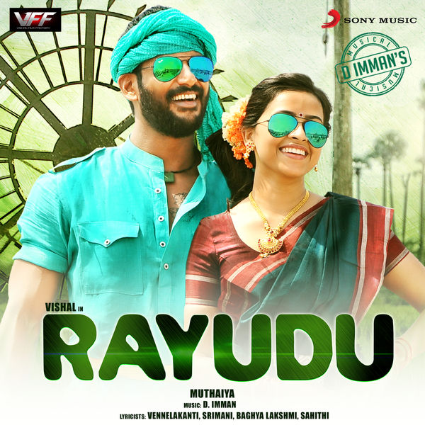 D. Imman - Rayudu (Original Motion Picture Soundtrack)