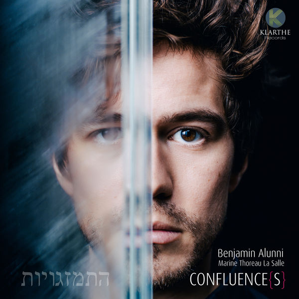 Benjamin Alunni - Confluence{s}