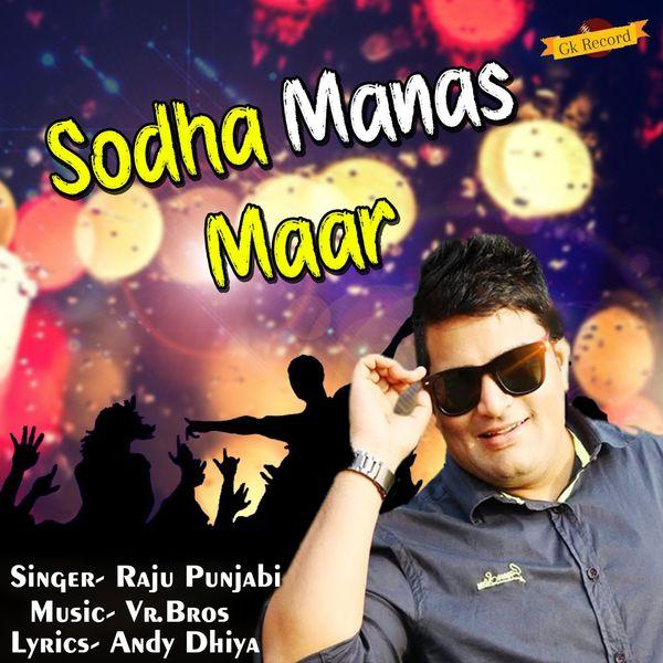Raju Punjabi New Song 2018 Mp3 Download