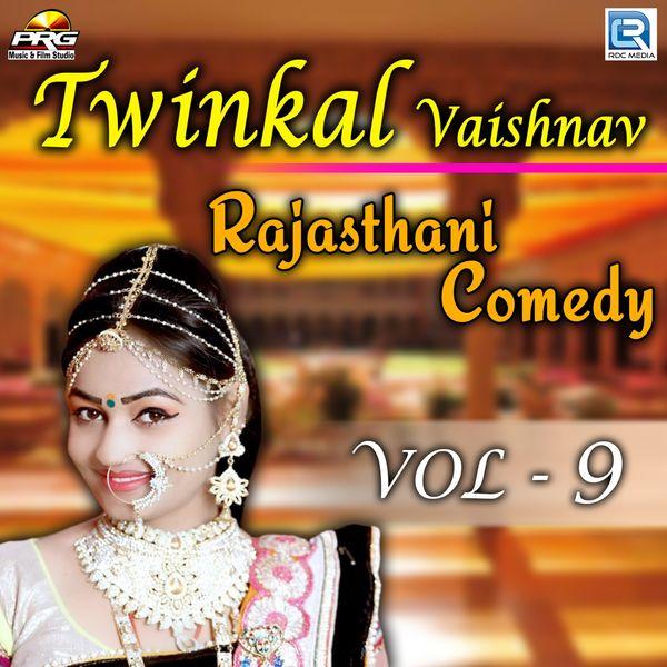 Twinkal Vaishnav - Twinkal Vaishnav Rajasthani Comedy, Vol. 9
