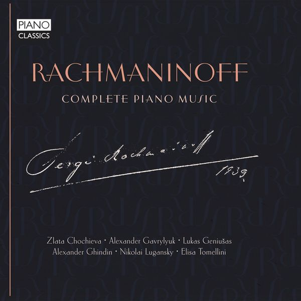 Various Artists - Rachmaninoff: Complete Piano Music