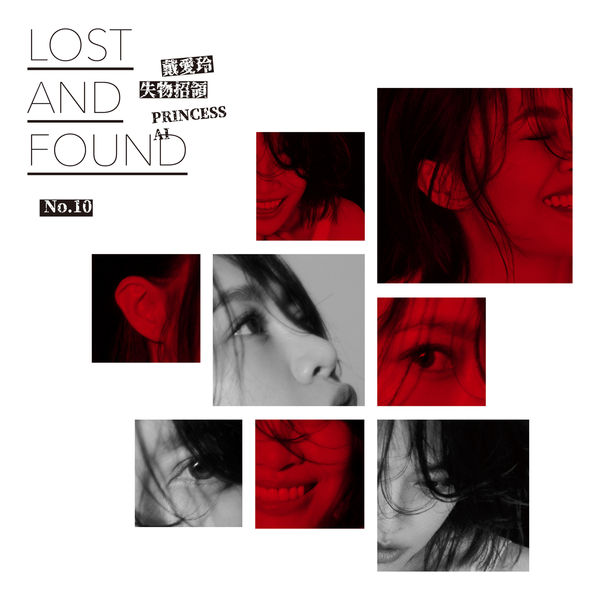 Princess Ai - Lost and Found