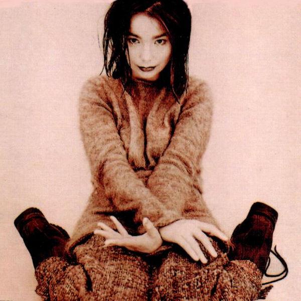 Björk - Violently Happy