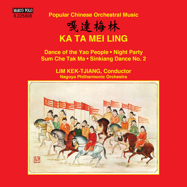 Nagoya Philharmonic Orchestra - Ka Ta Mei Ling: Popular Chinese Orchestral Music