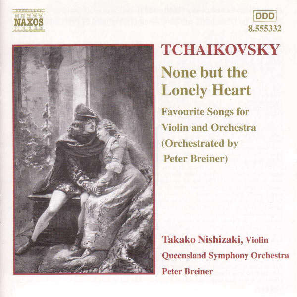 Takako Nishizaki - Tchaikovsky: None But the Lonely Heart
