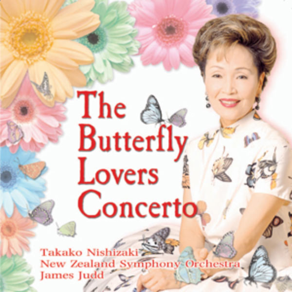 Takako Nishizaki - CHEN / HE: Butterfly Lovers Violin Concerto (The) / BREINER: Songs and Dances from the Silk Road