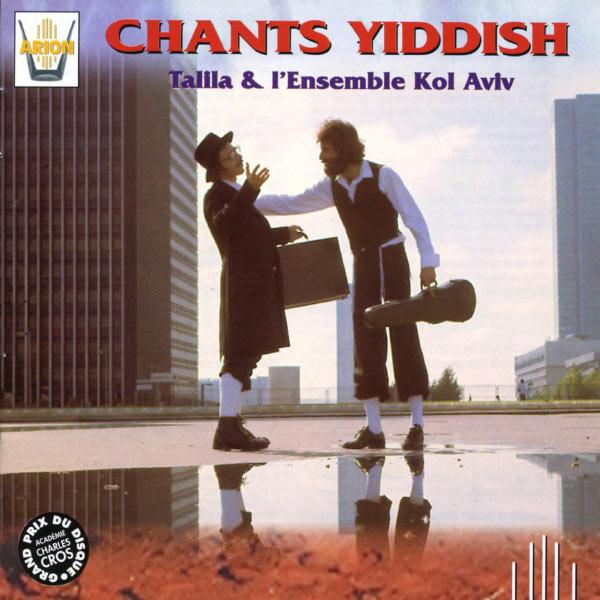 Talila - Chants Yiddish