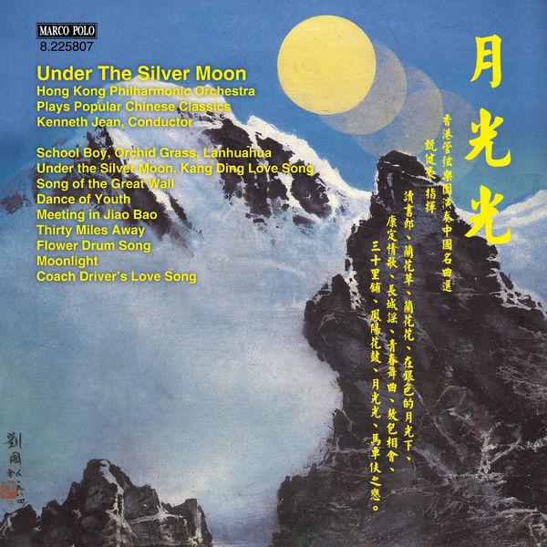 under the silver moon compositeurs divers par hong kong philharmonic orchestra album. Black Bedroom Furniture Sets. Home Design Ideas
