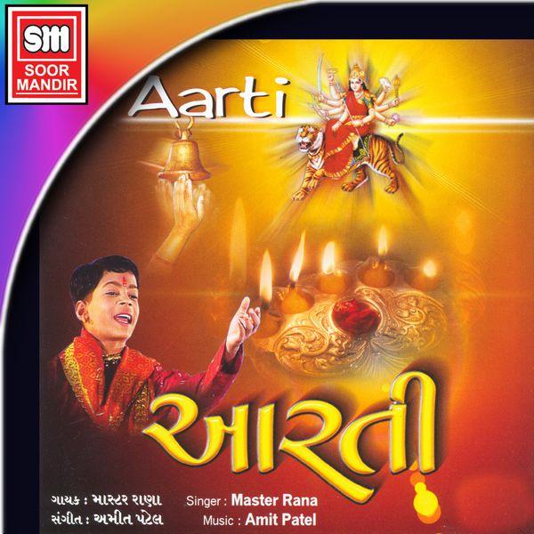 ambe maa ni aarti mp3 song free download 320kbps