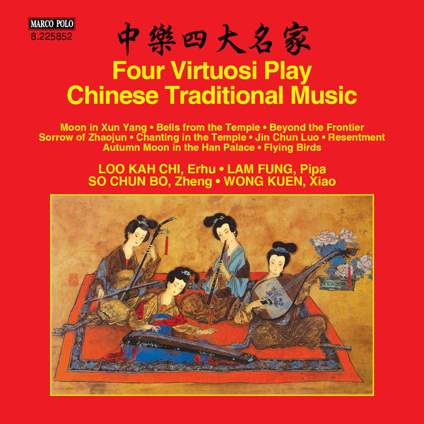 Wong Kuen - 4 Virtuosi Play Chinese Traditional Music