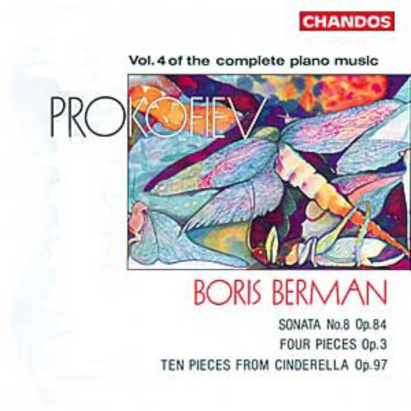Boris Berman - Pièces pour piano (Volume 4)