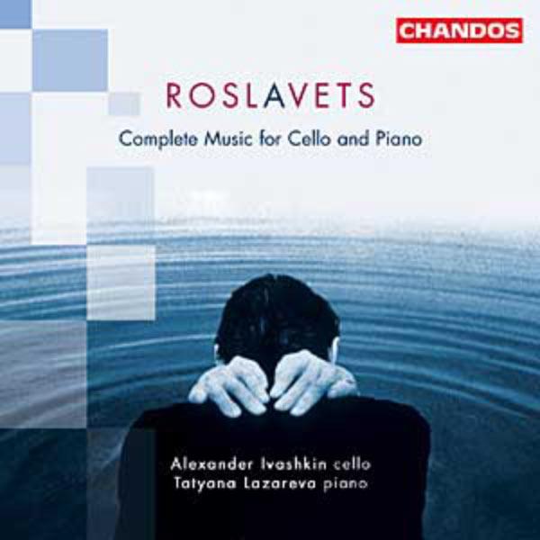 Alexandre Ivashkin - Intégrale de la musique pour violoncelle & piano