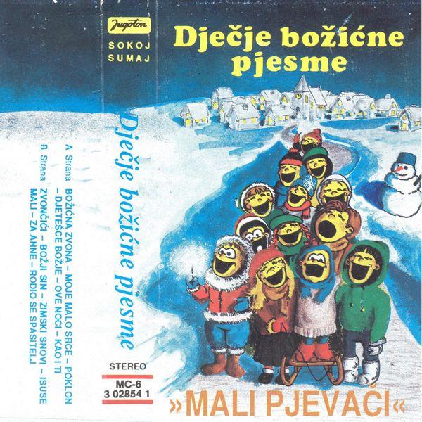 dječje pjesmice download