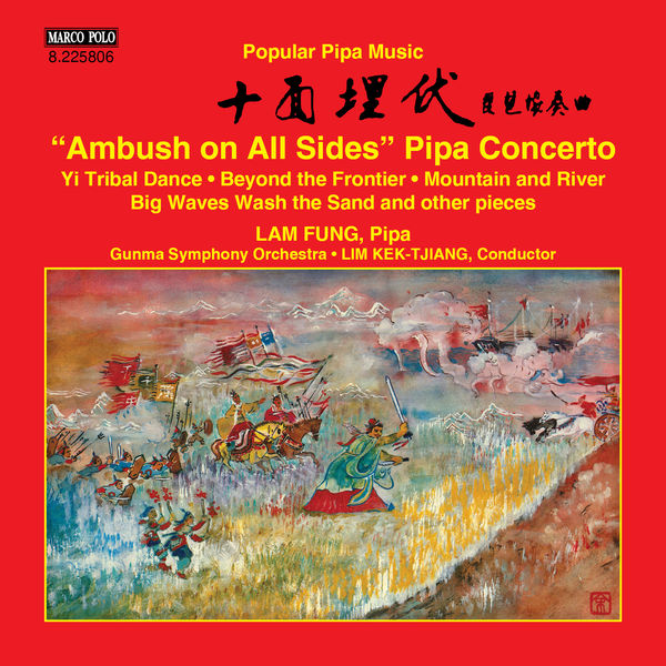 "Fung Lam - Popular Pipa Music: Pipa Concerto ""Ambush on All Sides"""