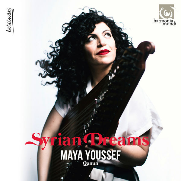 Maya Youssef - Syrian Dreams