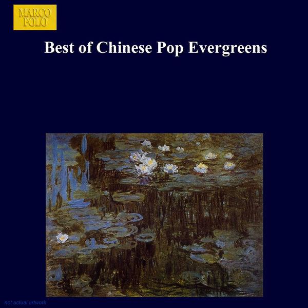 Takako Nishizaki - Best of Chinese Pop Evergreens