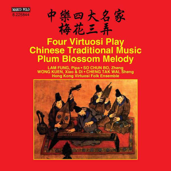 Fung Lam - 4 Virtuosi Play Chinese Traditional Music: Plum Blossom Melody