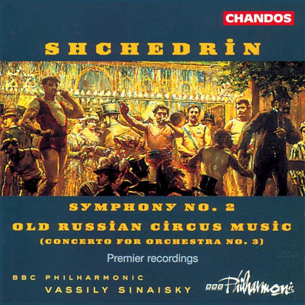 """Vassili Sinaiski - Concerto pour orchestre n° 3 """"musique de vieux cirque russe"""" - Symphonie n° 2"""