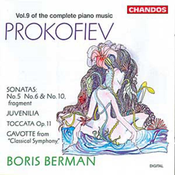 Boris Berman - Musique pour piano (intégral) Vol. 9