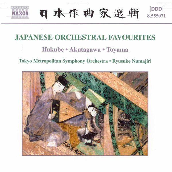 Tokyo Metropolitan Symphony Orchestra - Japanese Orchestral Favourites