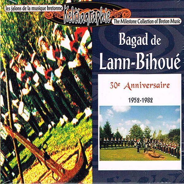 Bagad de Lann Bihoué - 30eme Anniversaire 1952 - 1982 (Breton Pipe Band - Celtic Music from Brittany)