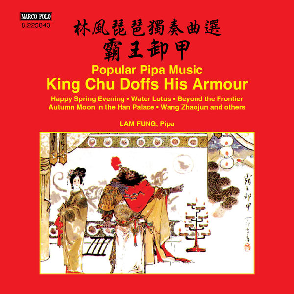 Fung Lam - Popular Pipa Music: King Chu Doffs His Armour