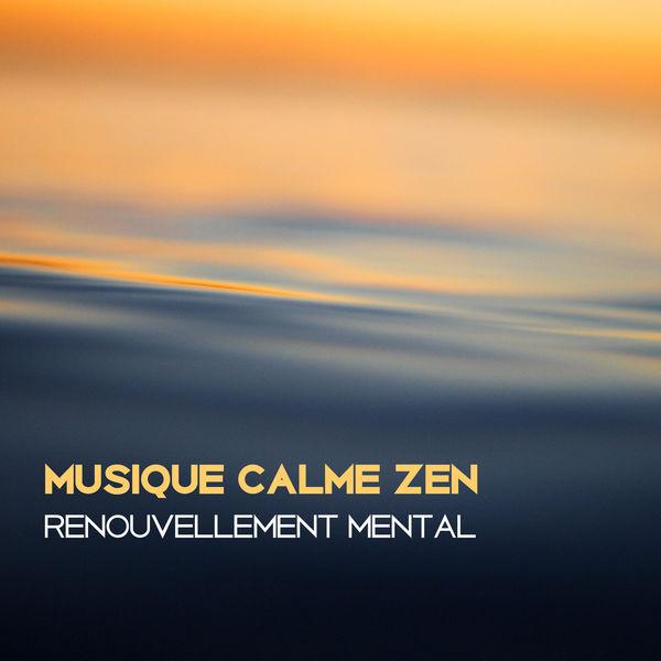 Exercices à zen musique douce - Musique calme zen