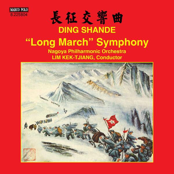 Nagoya Philharmonic Orchestra - Shande Ding: Long March Symphony