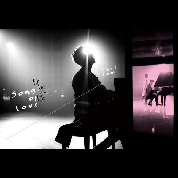 Phil Lam - Songs of Love