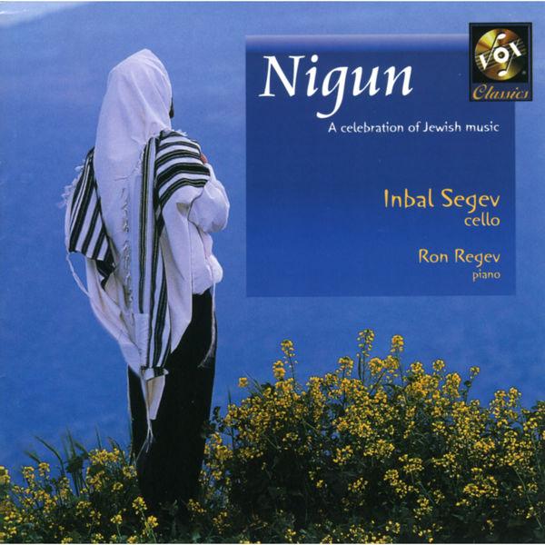 Inbal Segev & Ron Regev - Une célébration de la musique juive