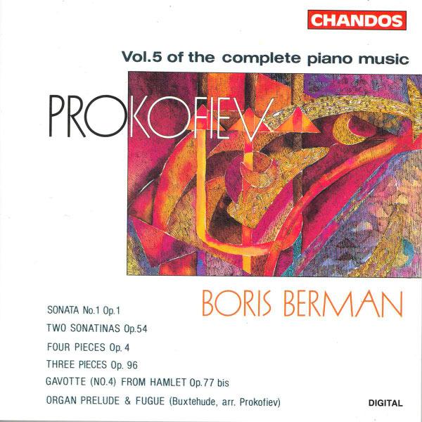 Boris Berman - Œuvres pour piano (volume 5)