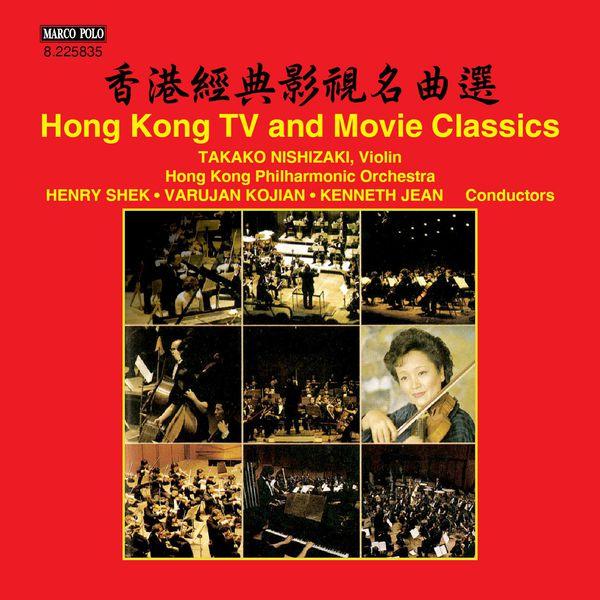 Hong Kong Philharmonic Orchestra - Hong Kong TV & Movie Classics