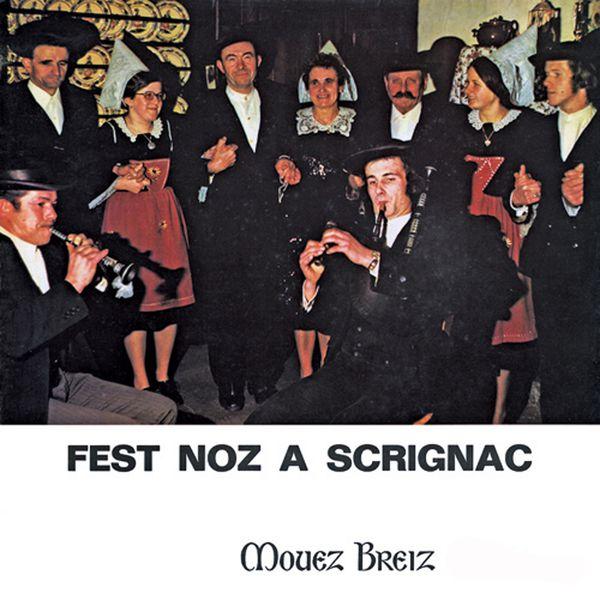 Various Artists - Fest noz a scrignac (Memoire sonore de la musique bretonne - 1971)