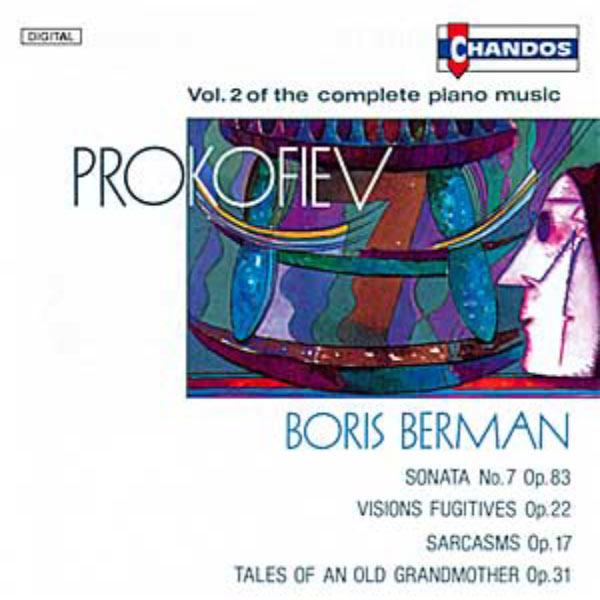 Boris Berman - Œuvres pour piano (volume 2)