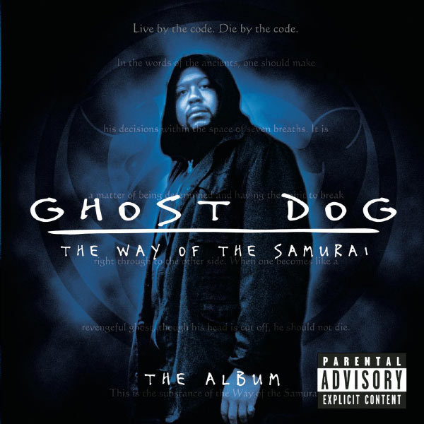 Various Artists - Ghost Dog: The Way of the Samurai - The Album