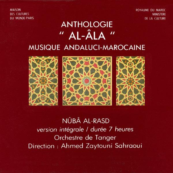 2013 HASSANI TÉLÉCHARGER MP3 SAHRAOUI MUSIC
