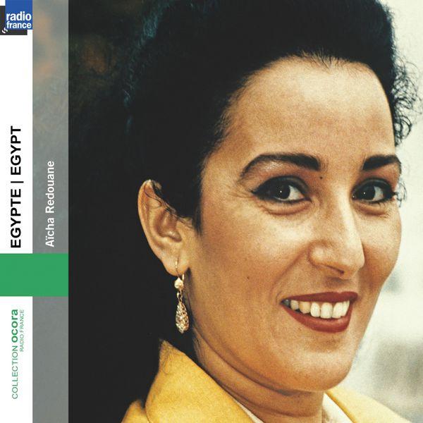 Aïcha Redouane - Egypte